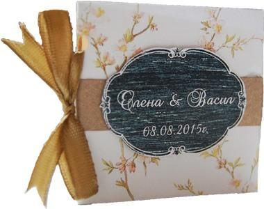 красиви сватбени подаръчета за гостите