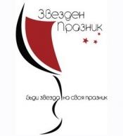 сватбена агенция звезден празник варна