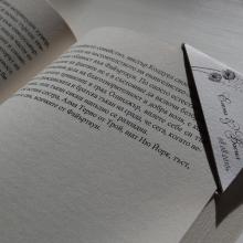 отметка за книга