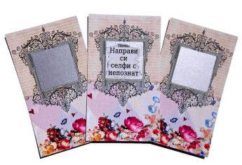 20 скреч карти за моминско парти