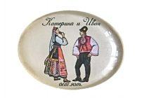 български сувенири за чужденци на сватба