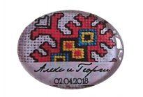 български сувенири цени