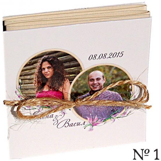 сватбени албумчета със снимки на младоженците