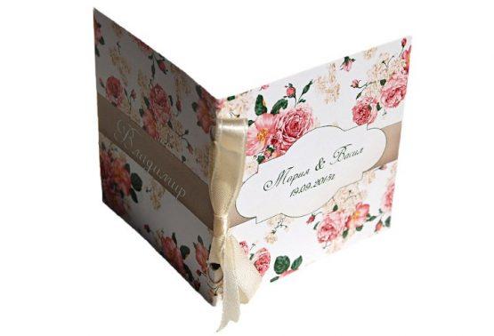 малки книжки с мисли за любовта