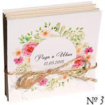 мини албумчета за гости на сватба
