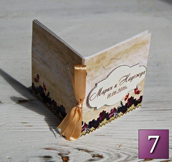 малка книжка за любовта