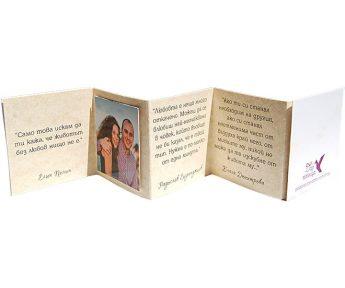 луксозни сватбени сувенирчета за гостите
