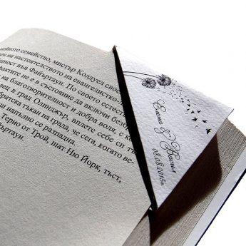 персонализирани книгоразделители за сватба