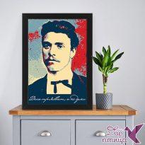 pop-art портрет на Левски в рамка