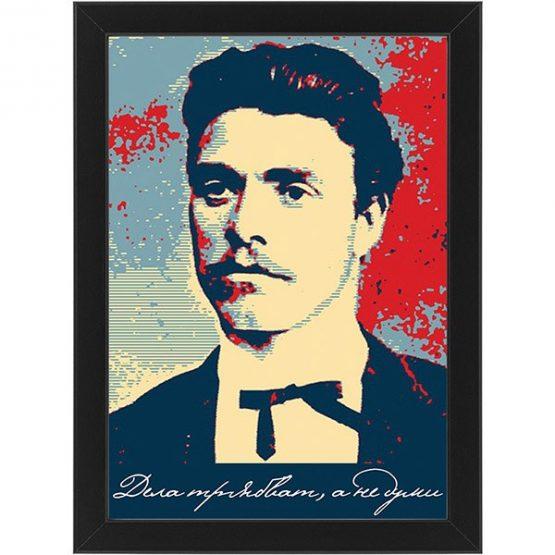 поп арт портрет на Васил Левски в рамка