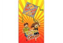 интересни предизвикателства за деца скреч карти
