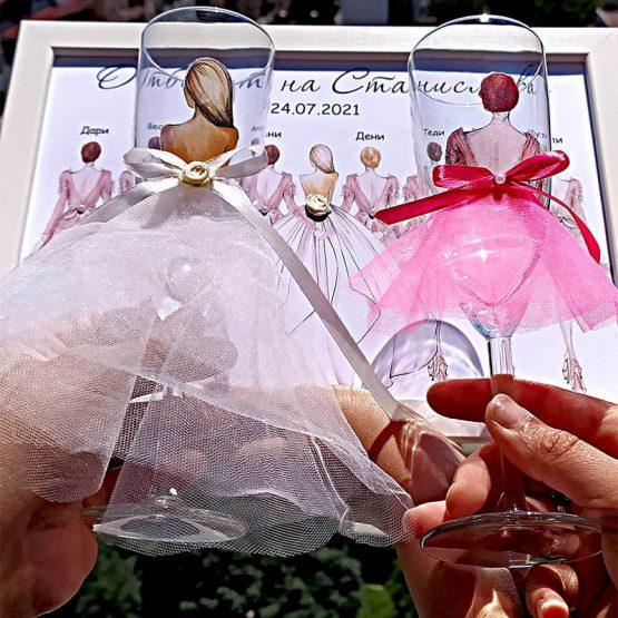 евтини чаши за моминско парти