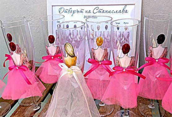 чаши за шампанско за моминско парти