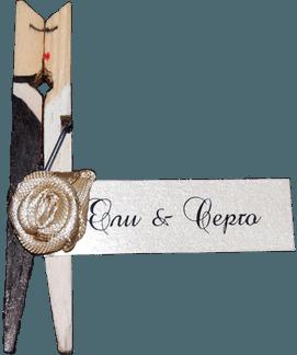 Дървени Щипки Младоженци
