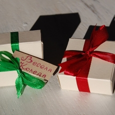 Коледни Кутийки + Подаръче Вътре - от 3,20 лв