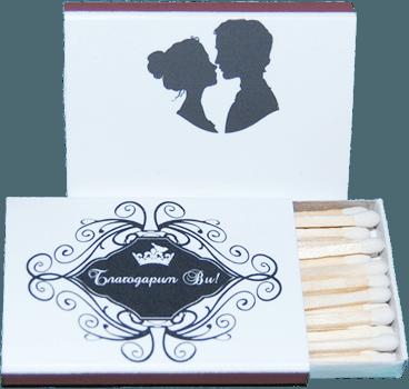 уникален подарък за гости на сватба на ниска цена