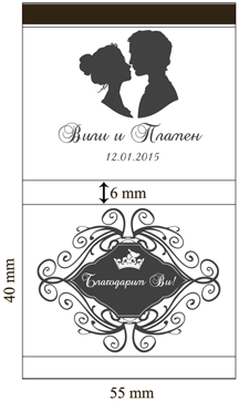 сватбен кибрит за гости на сватба