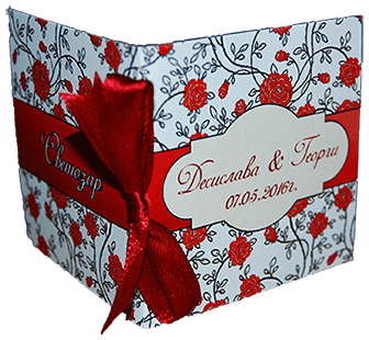 луксозни подаръци за гости