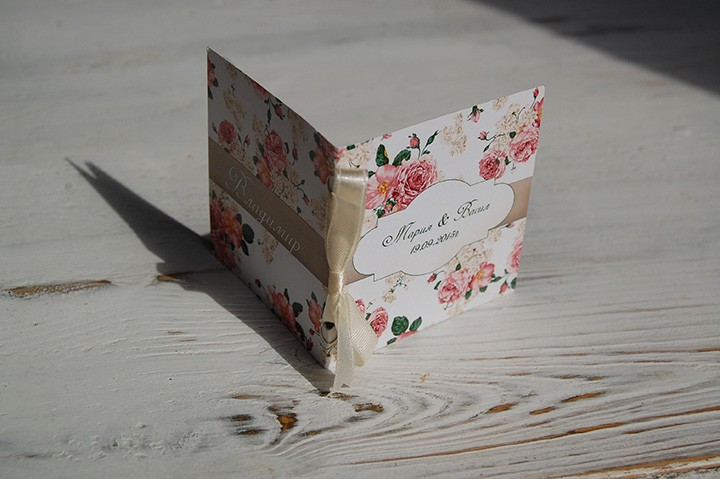 малки книжки с любовни цитати цени