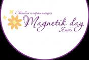 сватбена агенция магнетик дей ямбол