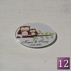 магнити за гости на сватба цени