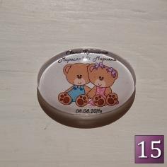 магнитчета за гости на кръщенето