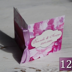 малка книжка с цитати за любовта