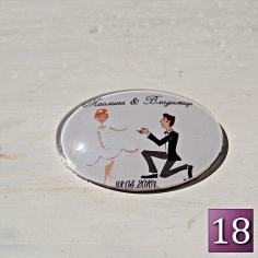 магнитчета за сватба на ниски цени