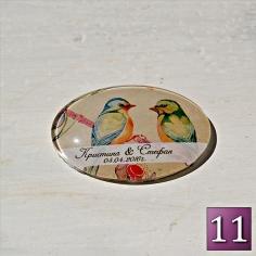 магнити за гости на сватба